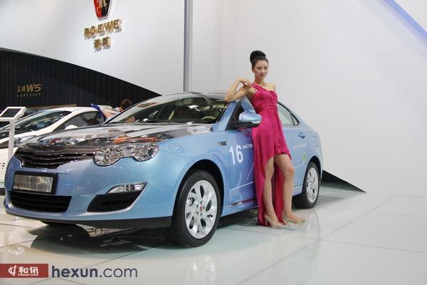 上汽荣威550混动版 展台车模 汽车频道 和讯网高清图片