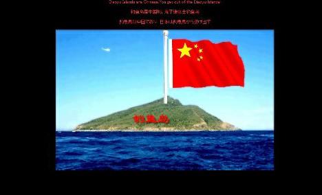 日本 中国国旗/9月14日,日本朝日新闻报道,日本最高法院网站被黑客攻击,...