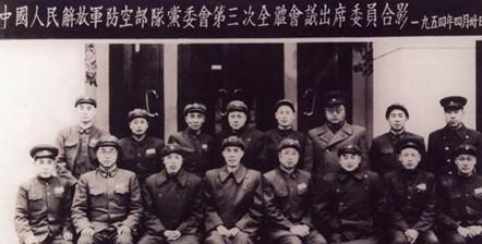 谷景生将军夫妇和他的女儿女婿们图片