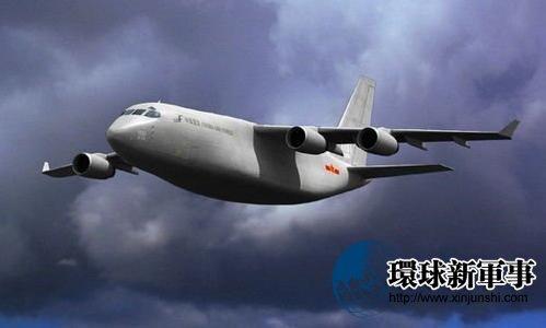 美国商用卫星拍到1月1日中国运-20测试照片
