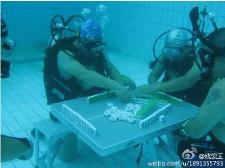 湖南四男子背氧气瓶潜水底打麻将