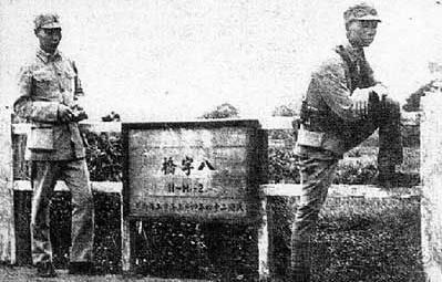 读书 图片资料 八·一/揭秘淞沪会战真实场景(组图)