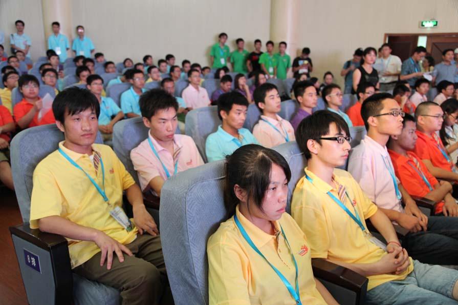 第二届大学生软件设计大赛