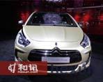 广州车展:东风雪铁龙DS5 Golden Pearl概念车 -3