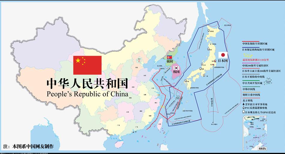 东海防空识别区,并且飞跃中日两国间有争端的岛屿