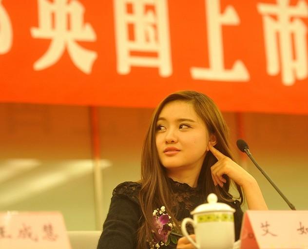 网曝:四川俱乐部英国上市 美女老总惊艳出席 科
